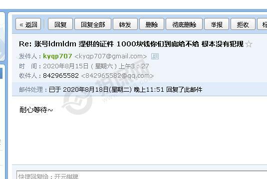 维权网站:开元棋牌 (707.com)