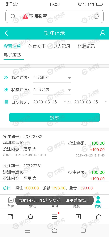 维权网站:亚洲彩票 (yzcp.net)